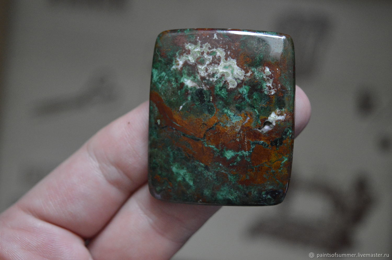 Chrysocolla/Malachite cabochon 45h37x5, Cabochons, Balashikha,  Фото №1