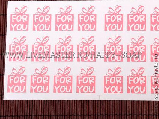 """Упаковка ручной работы. Ярмарка Мастеров - ручная работа. Купить Наклейка-стикер """"FOR YOU"""".. Handmade. Наклейка, для подарка"""