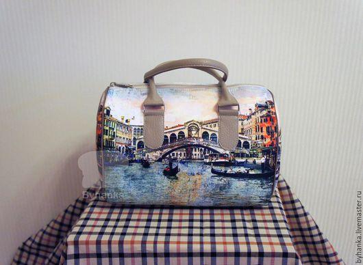 """Женские сумки ручной работы. Ярмарка Мастеров - ручная работа. Купить Сумка """"Венеция""""_2. Handmade. Венеция, модная сумка, город"""