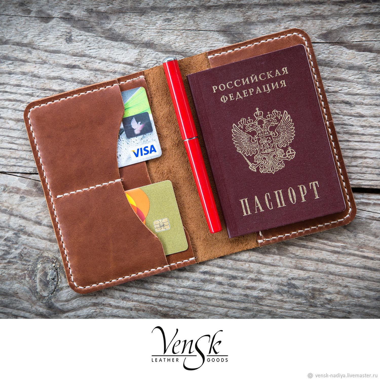 Обложка для паспорта, автодокументов. Кожаная обложка для документов, Кошельки, Чемал,  Фото №1