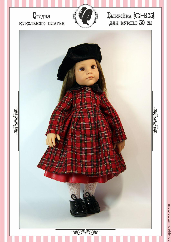 Как сшить пальто для куклы. Выкройка пальто для куклы / Мастер-класс 49