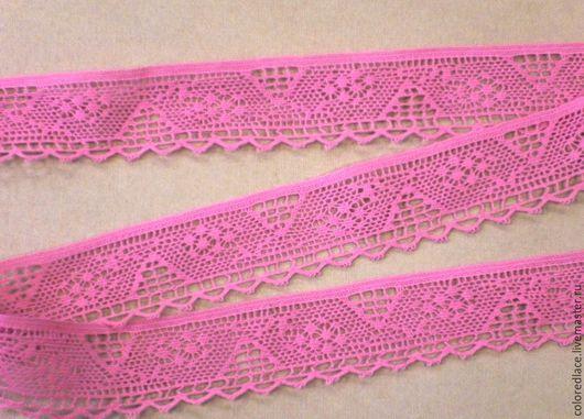 Шитье ручной работы. Ярмарка Мастеров - ручная работа. Купить Розовое тонкое ажурное кружево арт. 4-13. Handmade.
