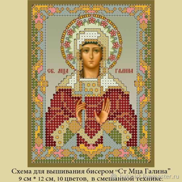 'St. MCH.Galina'.Scheme for embroidery. beads on satin, Patterns for embroidery, Schyolkovo,  Фото №1