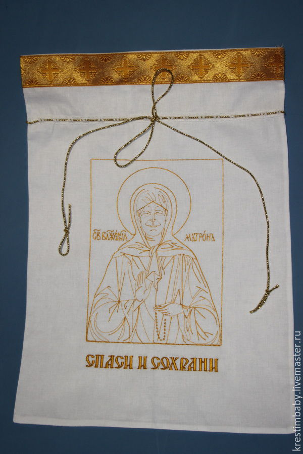 Pouch with embroidery 'Matrona of Moscow', Baptismal pouch, Moscow,  Фото №1