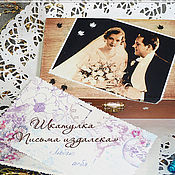 """Свадебный салон ручной работы. Ярмарка Мастеров - ручная работа Шкатулка """"Письма издалека"""" для любовных записочек молодожена. Handmade."""
