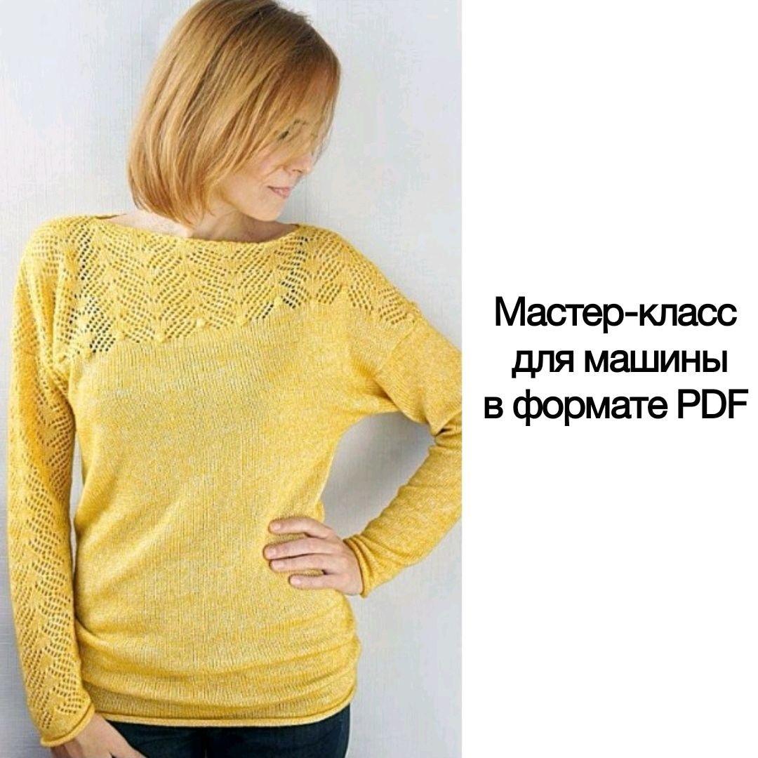 Master class on knitting pullover November, Knitting patterns, Voronezh,  Фото №1