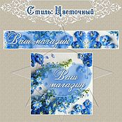 Дизайн и реклама handmade. Livemaster - original item Banner and avatar for the PITS.. Flowers. Handmade.