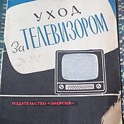 """Винтаж ручной работы. Ярмарка Мастеров - ручная работа Книга """"Уход за телевизором"""". Handmade."""