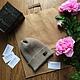 """Шапки ручной работы. Ярмарка Мастеров - ручная работа. Купить Вязаная шапка """"Унисекс"""" без помпона. Handmade. Шапка"""