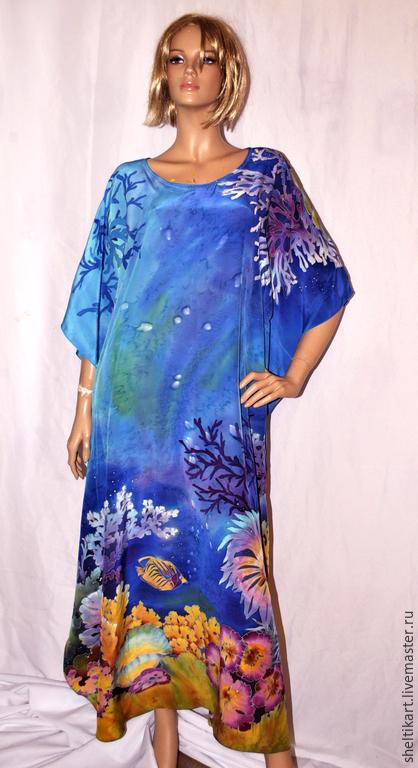 """Платья ручной работы. Ярмарка Мастеров - ручная работа. Купить Хитон """" Подводный мир"""". Handmade. Разноцветный, длинное платье"""