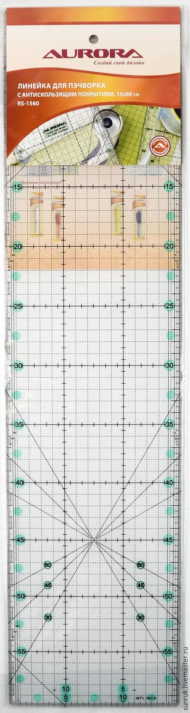 Другие виды рукоделия ручной работы. Ярмарка Мастеров - ручная работа. Купить Линейка для пэчворка с антискользящим покрытием, 15 х 60 см.. Handmade.