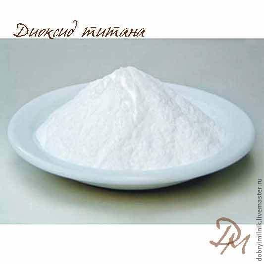 Диоксид титана косметике