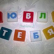 Косметика ручной работы. Ярмарка Мастеров - ручная работа Мыло буквы. Мыло алфавит. Мыло кубики-буквы. Мыло имя.. Handmade.
