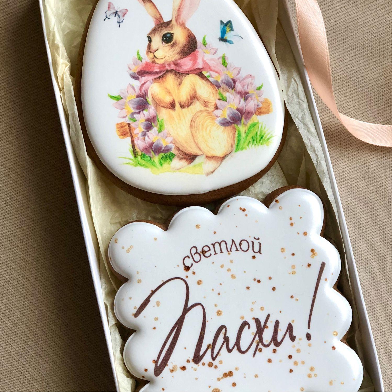Пасхальный набор №4, Пасхальные сувениры, Москва,  Фото №1