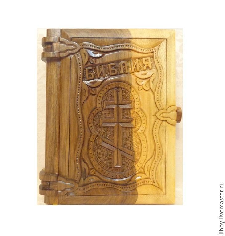 Библия в деревянном переплете, Книги винтажные, Краснодар,  Фото №1