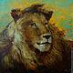 """Животные ручной работы. Ярмарка Мастеров - ручная работа. Купить Картина маслом """"Огнегривый лев"""" (50на50см). Handmade. Лев, рыжий"""