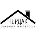 cherdakfamily