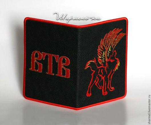 Вышитая обложка на паспорт  `Семаргл-огнебог`. Полезные вещицы от Шармель-ки.