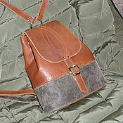 Сумки и аксессуары ручной работы. Ярмарка Мастеров - ручная работа Кожаный рыже-серый рюкзак. Маленький рюкзачок. Handmade.