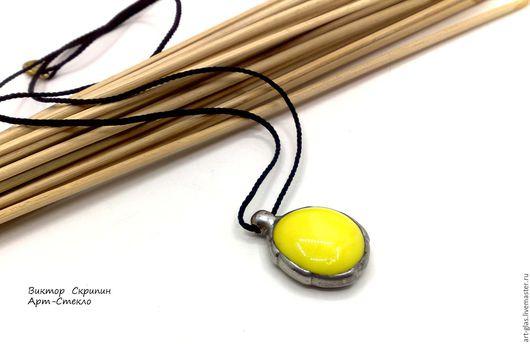"""Кулоны, подвески ручной работы. Ярмарка Мастеров - ручная работа. Купить Кулон""""Маленький Лимончик"""" стекло витраж ручная работа. Handmade."""