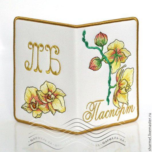 Обложка на паспорт ИМЕННАЯ вышитая `Орхидеи желтые`. Полезные вещицы от Шармель-ки