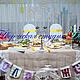 Свадебные аксессуары ручной работы. Ярмарка Мастеров - ручная работа. Купить растяжка надпись МОЛОДОЖЕНЫ. Handmade. Молодожены, растяжка, флажки