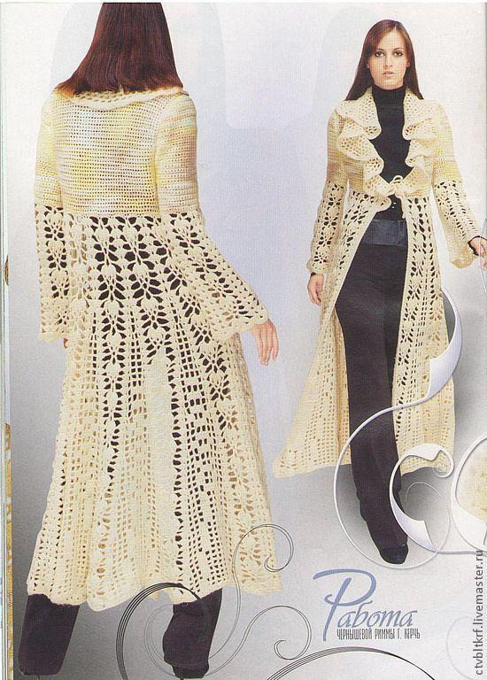 фото женское ажурное пальто тот период начали