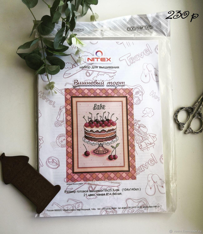 Набор для вышивания Нитекс 0167 Вишневый торт, Схемы для вышивки, Тула,  Фото №1