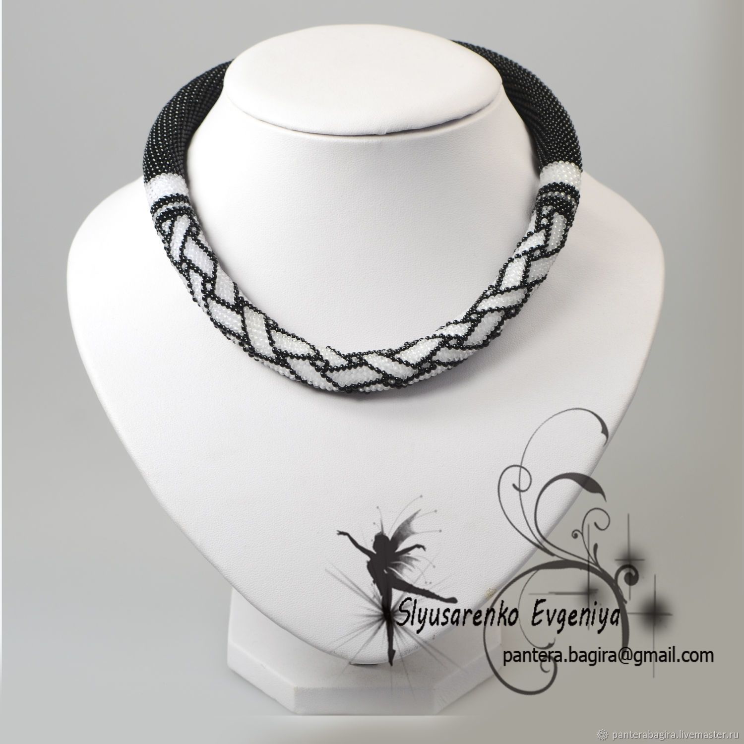 Harness beaded 'Anabelle' choker necklace decoration, Necklace, Moscow,  Фото №1
