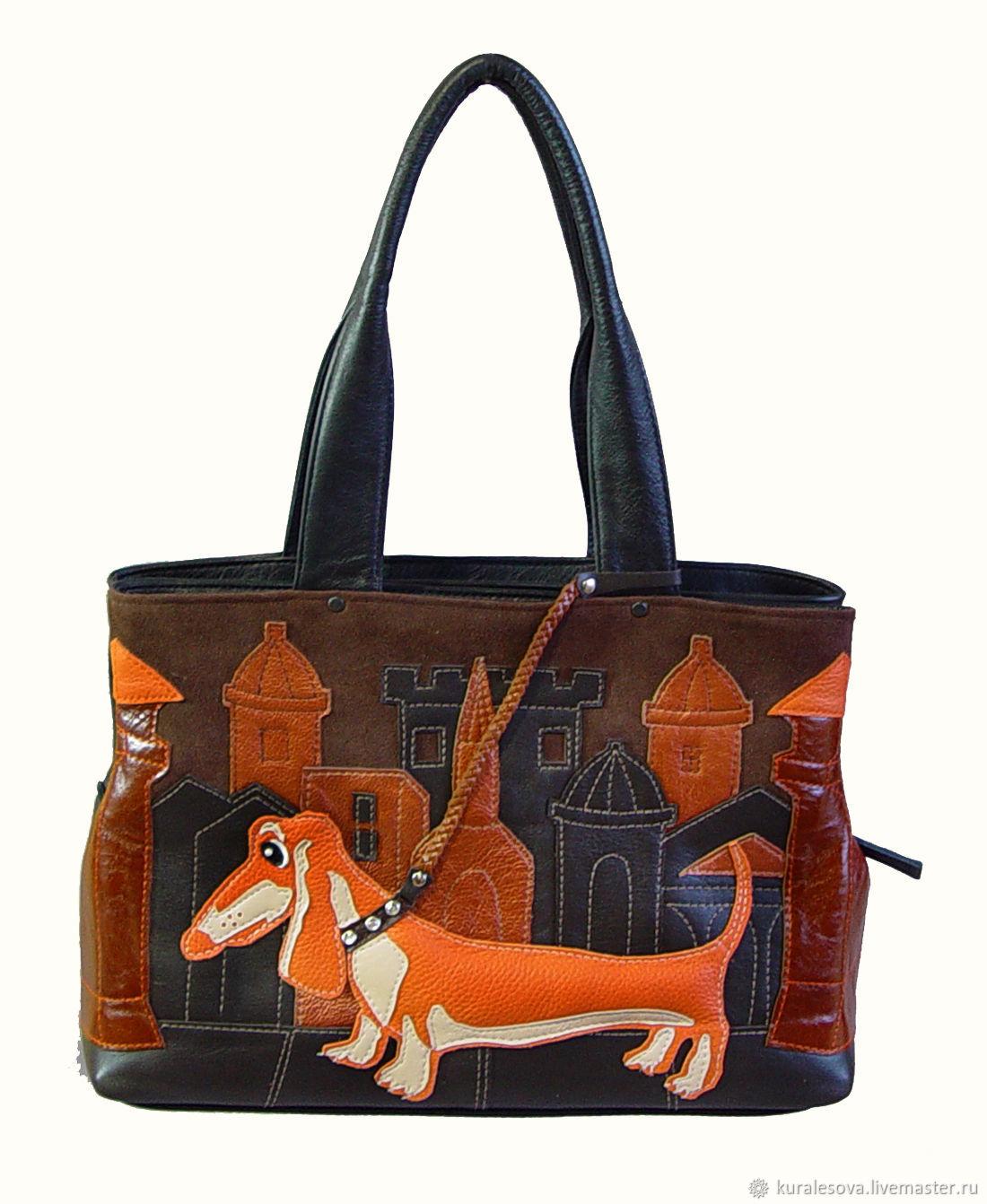 Women's bag 'Our Pets 3', Classic Bag, Belgorod,  Фото №1