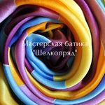 "Мастерская батика ""Шелкопряд"" - Ярмарка Мастеров - ручная работа, handmade"