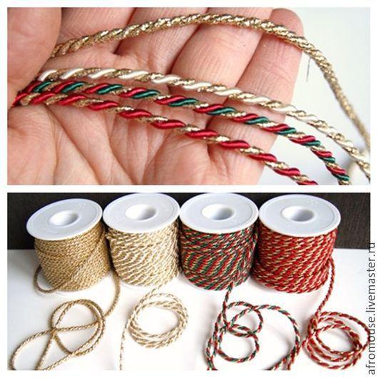 шнуры `Витые тонкие 3 мм двухцветные`