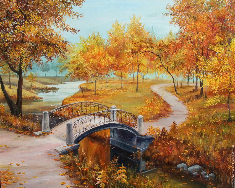 Картинки город осень