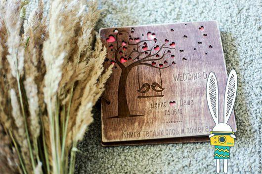 Свадебные фотоальбомы ручной работы. Ярмарка Мастеров - ручная работа. Купить книга пожеланий из дерева. Handmade. Коричневый, книга