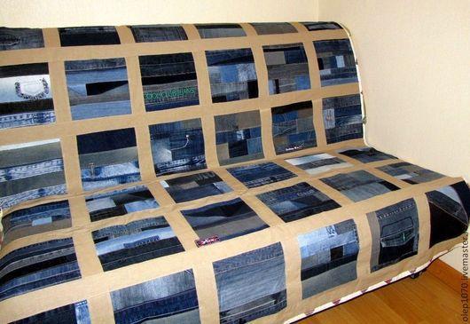 Джинсовое покрывало для дивана, кушетки (софы) или на кресло