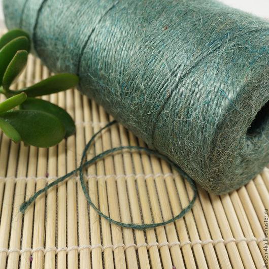 Для украшений ручной работы. Ярмарка Мастеров - ручная работа. Купить Шнур 1,5мм джутовый Зеленый (1 метр). Handmade.