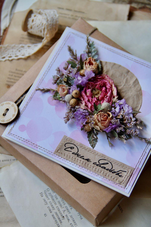 Открытка «С днем свадьбы» с букетом из сухоцветов, Подарки, Москва,  Фото №1