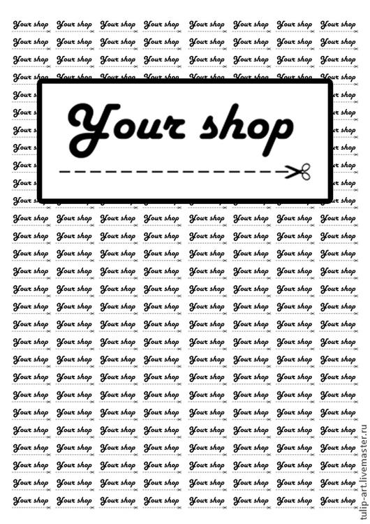 Упаковка ручной работы. Ярмарка Мастеров - ручная работа. Купить Тканевые бирки 224 шт. этикетки  ярлычки  лейблы  нашивки с логотипом. Handmade.