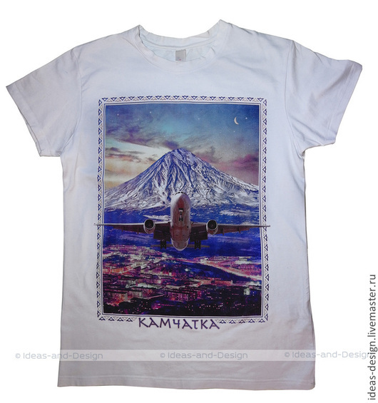 Камчатский сувенир -футболка Петропавловск-Камчатский