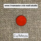 Материалы для творчества handmade. Livemaster - original item Enamel EFCO deaf Red cherry No. №1142 ground 10 grams. Handmade.