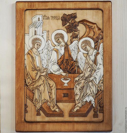 `Святая Троица` (`три ангела`) резная икона. Подарок на деревянную свадьбу.