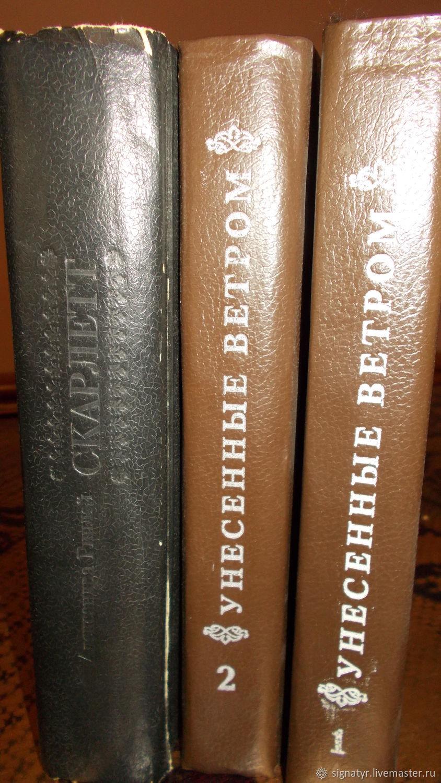 Gone with the wind, Scarlett 3T, Vintage books, Orenburg,  Фото №1