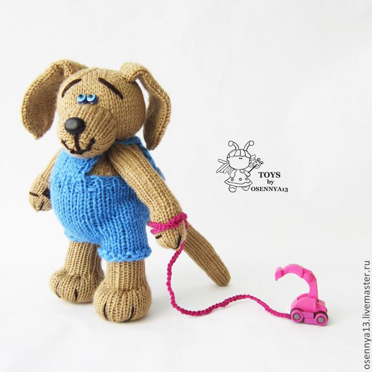 Игрушка обучающая собака