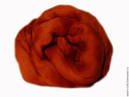 """Валяние ручной работы. Ярмарка Мастеров - ручная работа. Купить шерсть Extra fine, цвет """"Терракот"""" 18 мкм.. Handmade."""