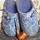 """Обувь ручной работы. Ярмарка Мастеров - ручная работа. Купить Тапочки мужские """"Ультрамарин"""". Handmade. Любимому мужчине, кардочёс"""