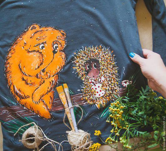 Футболки, майки ручной работы. Ярмарка Мастеров - ручная работа. Купить футболка Ёжик и Медвежонок. Handmade. Серый, медвежонок, футболки