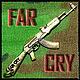 """Подарки для мужчин, ручной работы. Ярмарка Мастеров - ручная работа. Купить Брелок для ключей """"Автомат Far Cry"""". Handmade. Золотой"""