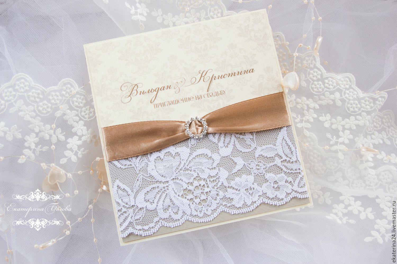 пасты свадебные приглашения рамки с фото тому такой тюнинг
