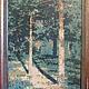 """Пейзаж ручной работы. Ярмарка Мастеров - ручная работа. Купить Картина вышитая крестиком """"ЛЕС"""". Handmade. Деревья, пейзаж, лес"""
