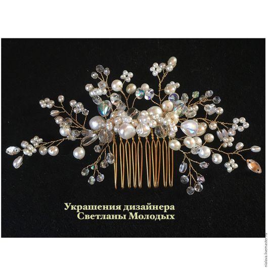 Роскошные Свадебные украшения  для прически невесты на заказ в любом цвете гребни, ободки, венки, шпильки, веточки для волос.Свадебные украшения ручной работы. Красивый аксессуар для волос на заказ